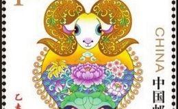2015年羊年邮票激情电影价值