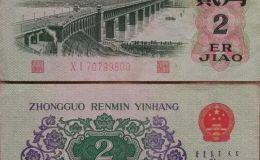 1962年2角纸币小钱币具有大价值