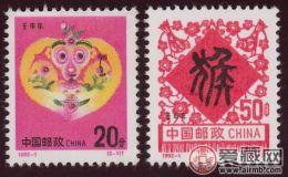 1992年猴年邮票价值大