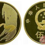 """和字书法流通纪念币如何变成""""土豪金"""""""