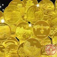 世界文化遗产纪念币大全套极为珍贵