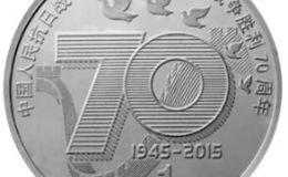 2015抗战70周年纪念币是否有收藏意义?