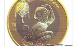 2016猴年纪念币价格分析