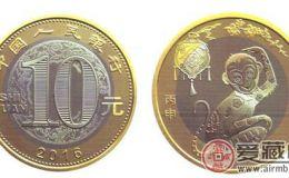 猴年贺岁纪念币的价值如何