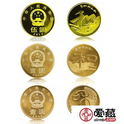 和字流通纪念币