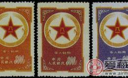 军用邮票的发行背景
