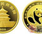 1988年版1/20盎司熊猫金币