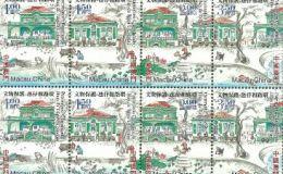 AMS044文物保护--氹仔和路环邮票的激情电影价值分析