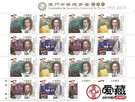 AM S0153 澳门中华总商会百周年(2013年)的收藏价值