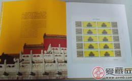 故宫大本票的收藏和历史韵味