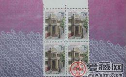 J109中华全国总工会成立六十周年邮票的收藏价值