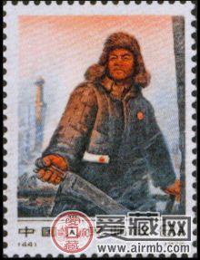 编44中国工人阶级的先锋战士——王进喜