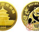 1990年版1/4盎司熊猫金币(精)