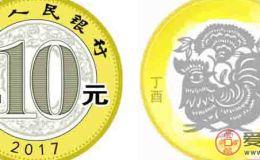 关于2017中国丁酉鸡年金银纪念币