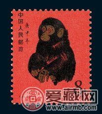 惹人注目的1980年猴版(T46)