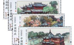 赏2013-21 豫园大版邮票的独特魅力