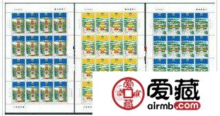 2007-12清皇陵建筑大版票