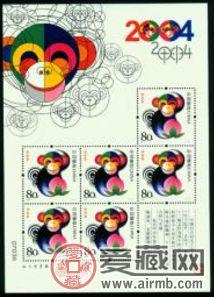 2004-1《甲申年》猴年生肖小版票的独特所在