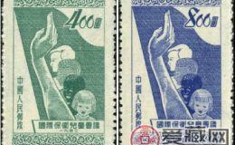 纪14国际保护儿童会议邮票的欣赏与收藏