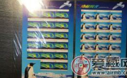 2002-15南极风光大版票收藏