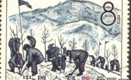 特27林业建设邮票