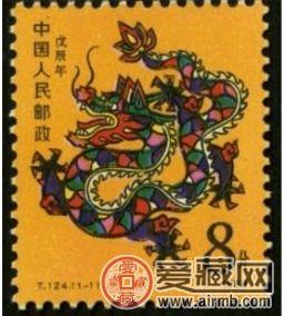 1988年龙版(T124)邮票的发行与价值