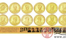 为什么毛主席纪念币金币的收藏价值高