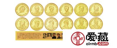 为什么毛主席纪念币金币的激情小说价值高