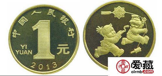 一元纪念币面值小确有大能量
