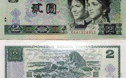 1990年2元人民币的价格走势