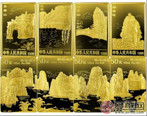 桂林山水金币