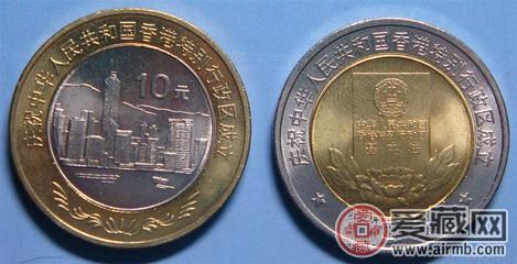 香港回归纪念币大全