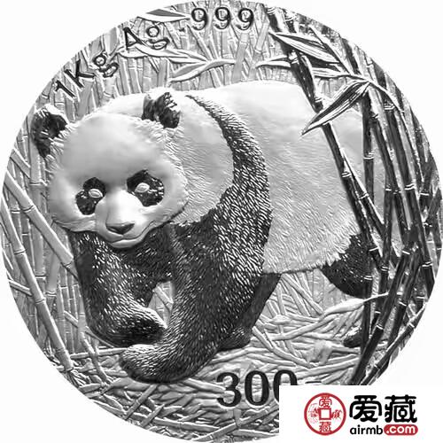 熊猫银币1公斤币前景较好