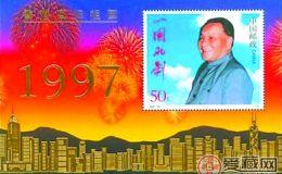潜在价值无限的香港回归纪念邮票