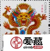 2012-1 生肖龙大版的价值