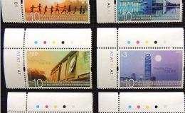 HK C146 香港特别行政区成立十周年(2007年)的价值