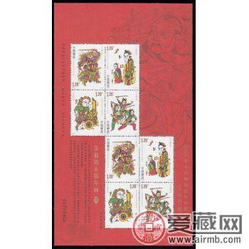 2008-2 朱仙镇丝绸小版(丝绸三)的激情电影价值