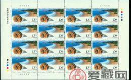 2007-19南麂列岛自然保护区大版票的价格