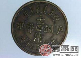 大清铜币价格参考
