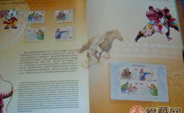 2003年邮票年册价值再上新台阶