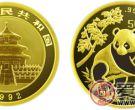 1992年版1/2盎司熊猫金币(精)