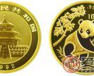 1992年版1盎司熊猫金币(精)