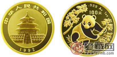 1992年版1盎司熊猫激情乱伦(精)