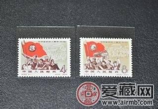 纪62五四运动四十周年纪念邮票
