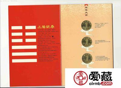 世界遗产——康银阁流通纪念币