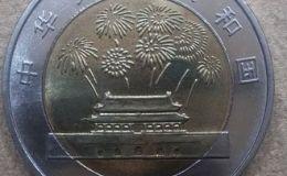 99年50纪念币的后期涨势看好