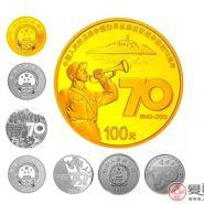 抗战胜利70周年纪念币鉴赏