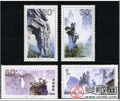 1994-12武陵源整合小型张