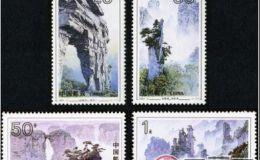 1994-12 武陵源整合小型張投資熱門品種