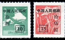 """你了解吗?""""中华邮政单位邮票(香港亚洲版)""""加字改值"""